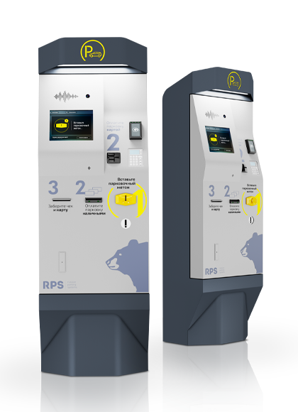 Automatic parking checkout point Light </br>on tokens