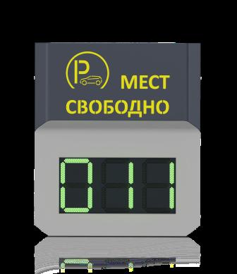 Парковочная навигация