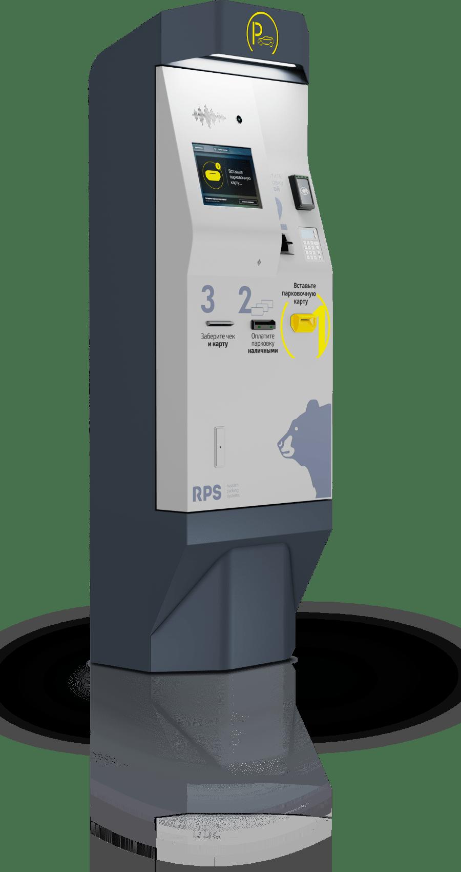 Автоматическая парковочная касса Light